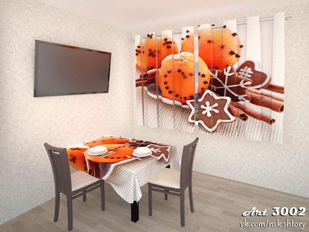 кухня-art_3002