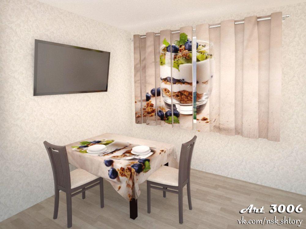 кухня-art_3006