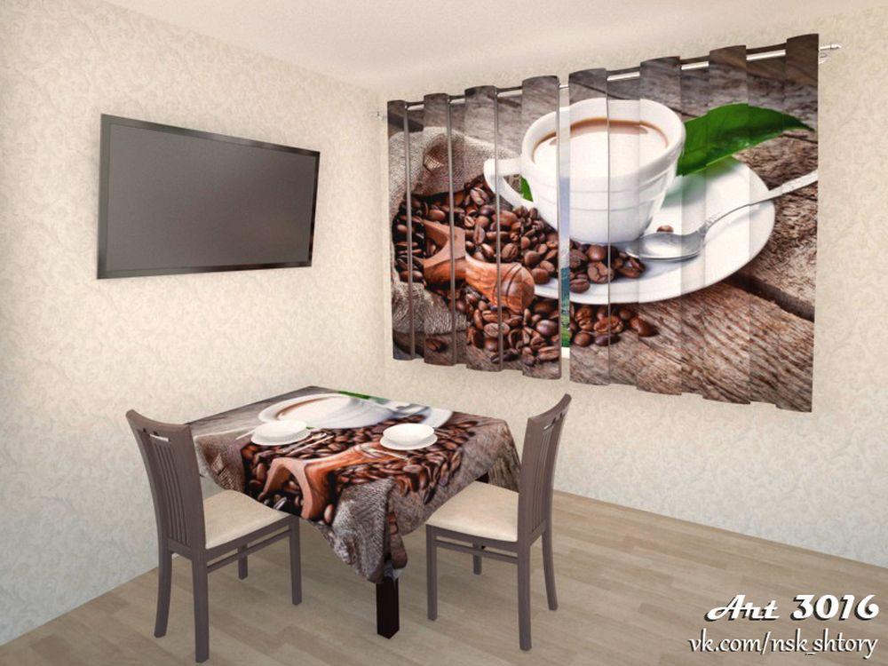 кухня-art_3016