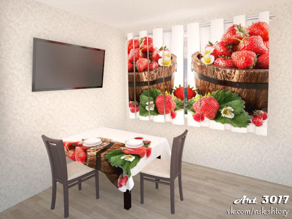 кухня-art_3017
