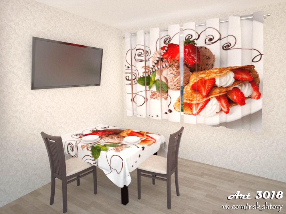 кухня-art_3018