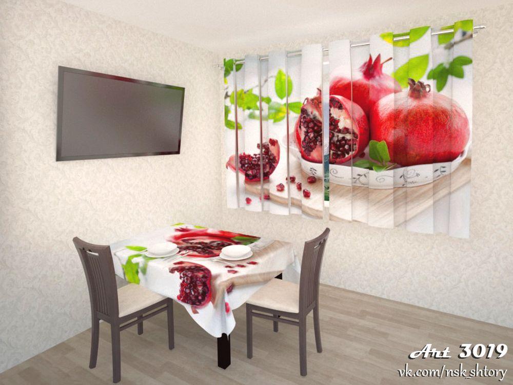 кухня-art_3019