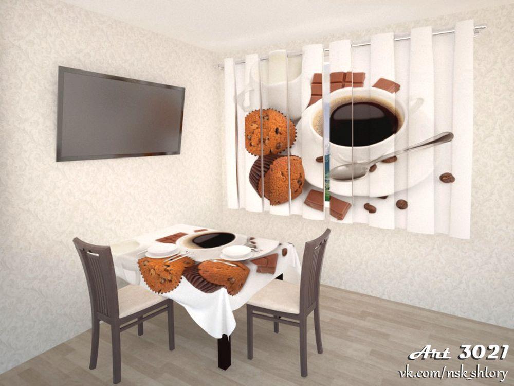 кухня-art_3021