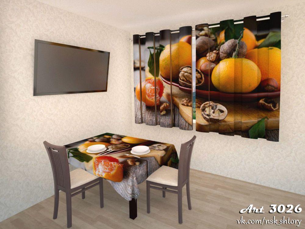 кухня-art_3026