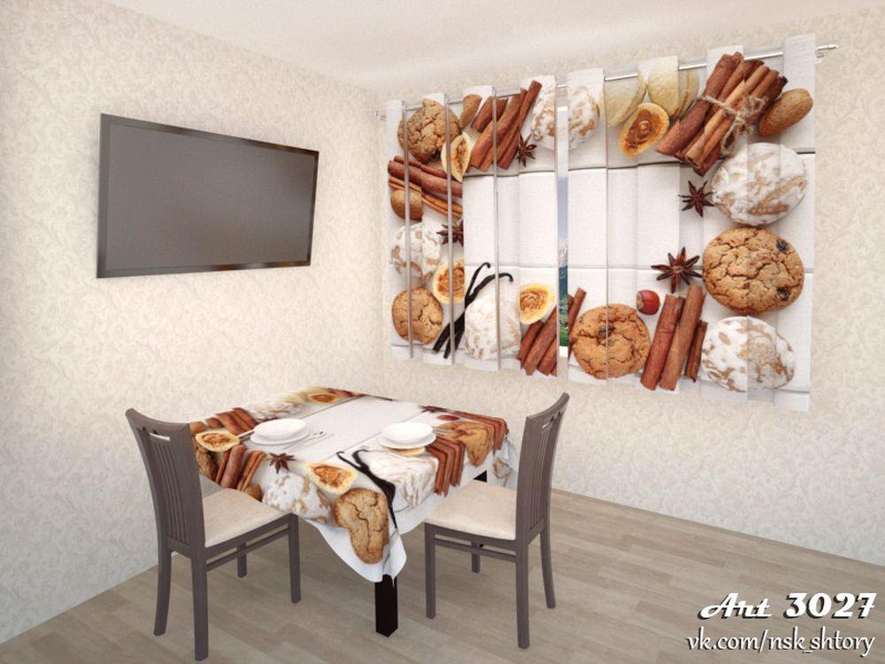 кухня-art_3027