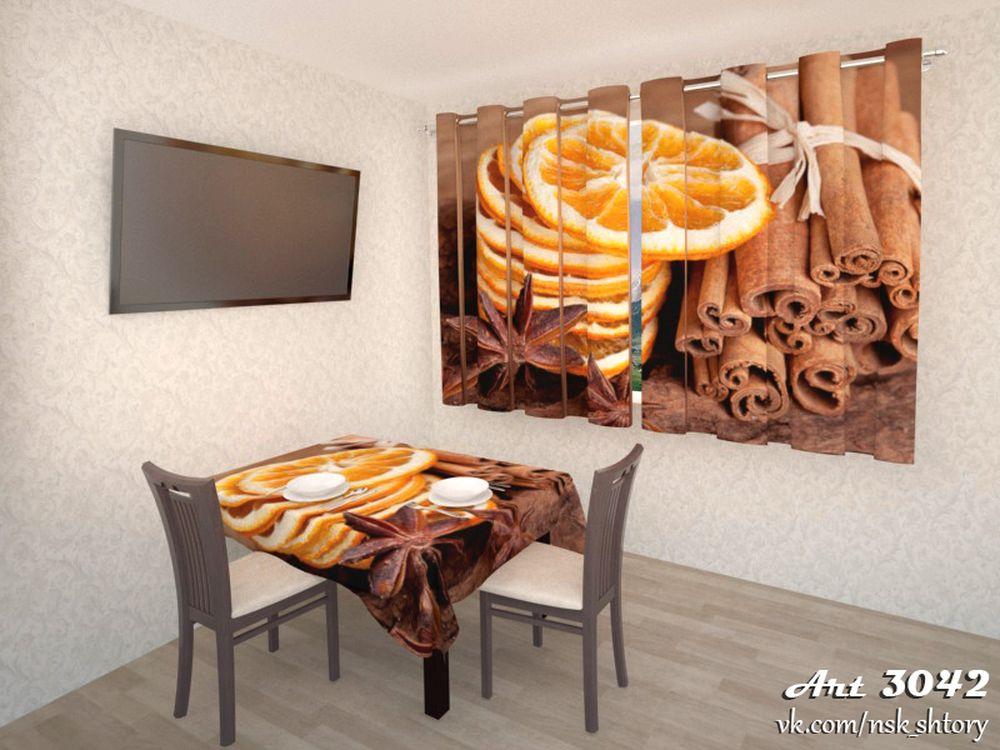 кухня-art_3042