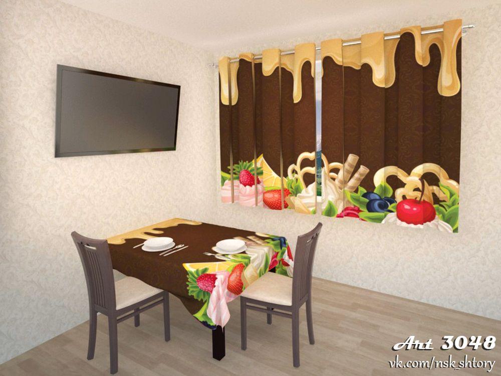 кухня-art_3048