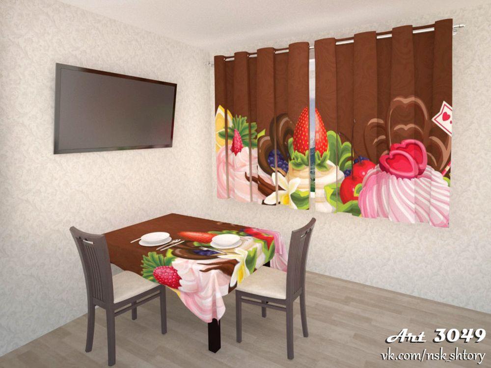 кухня-art_3049