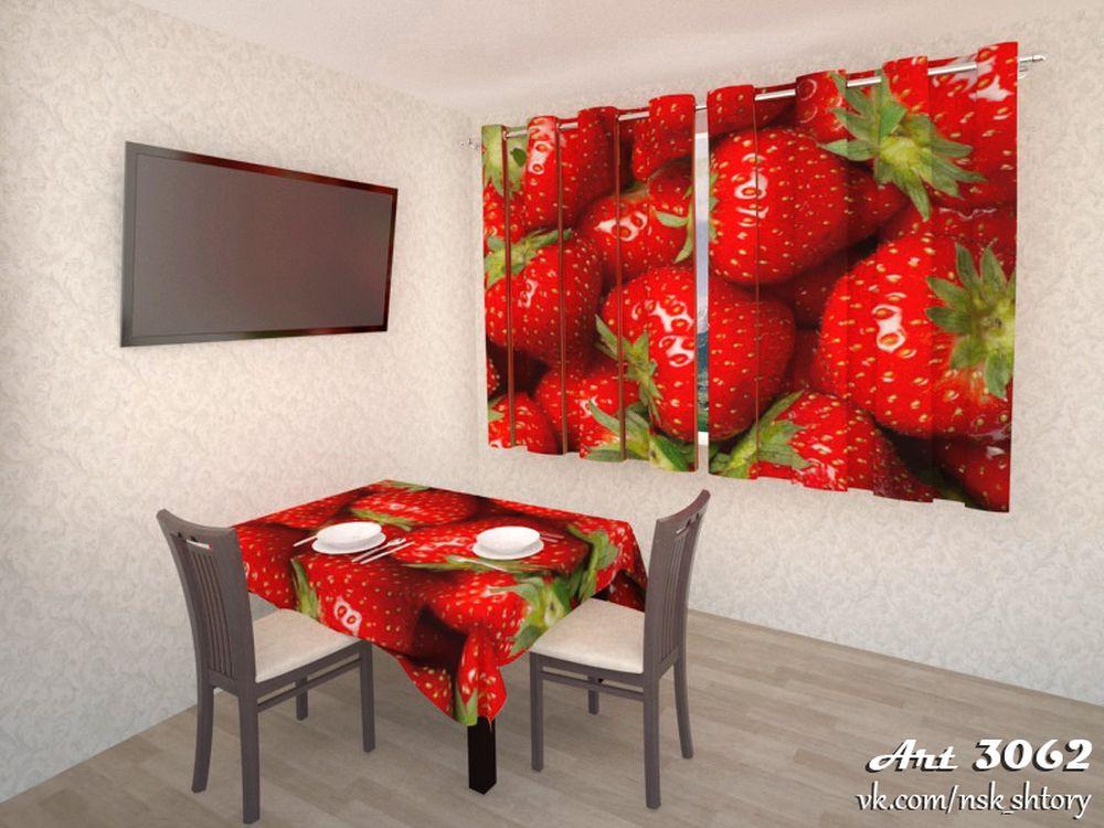 кухня-art_3062