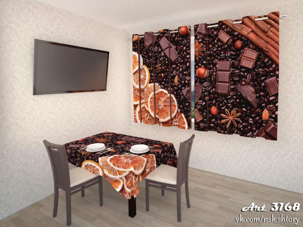 кухня-art_3168
