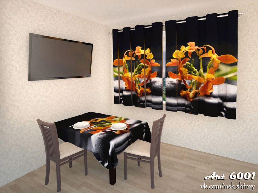 кухня-art_6001