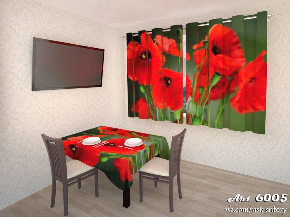 кухня-art_6005