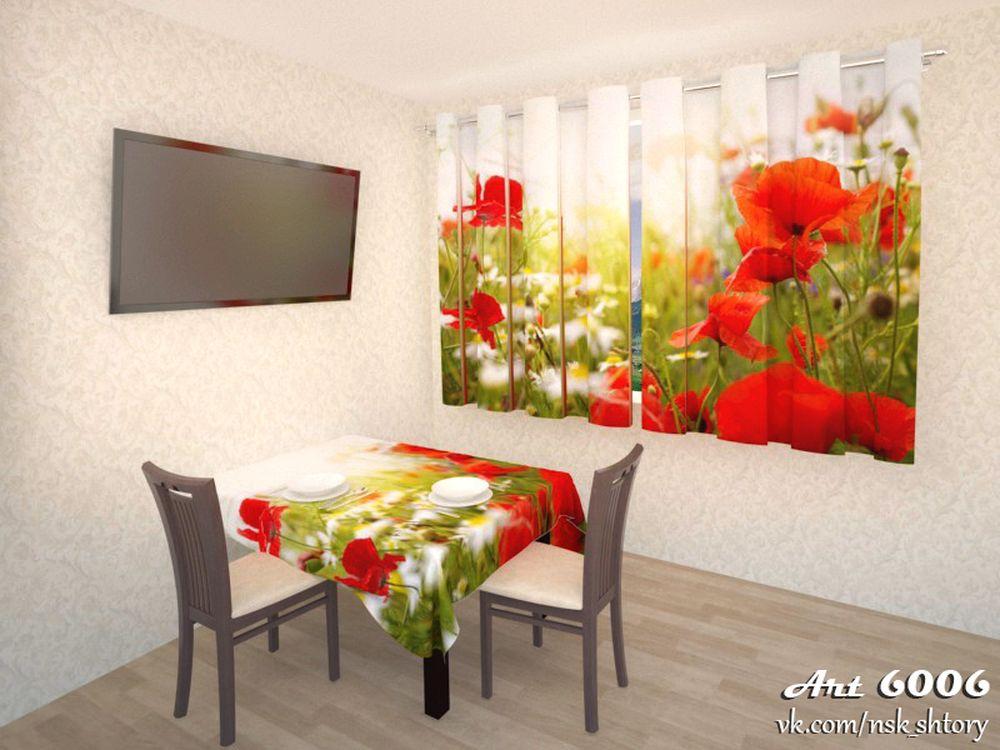 кухня-art_6006