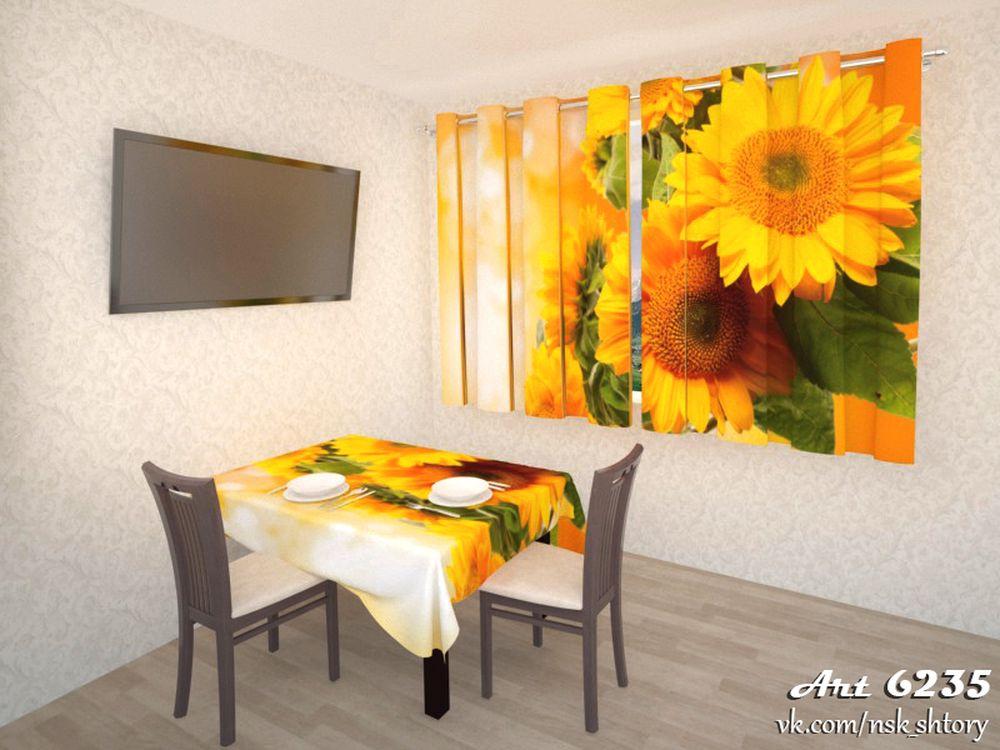 кухня-art_6235