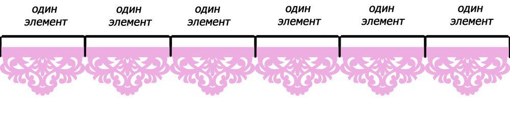макет№8
