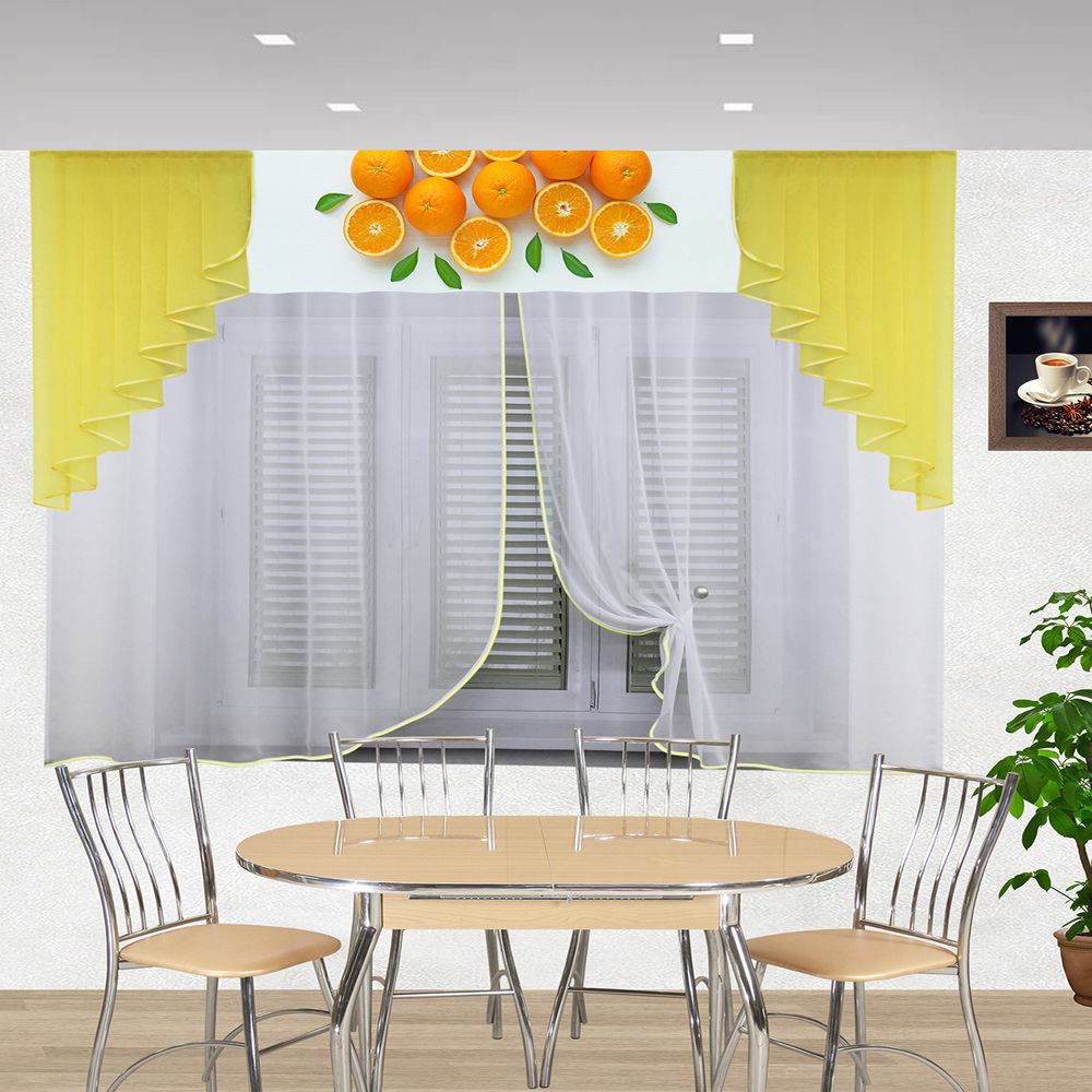 кухня ассорти жёлтый 3061
