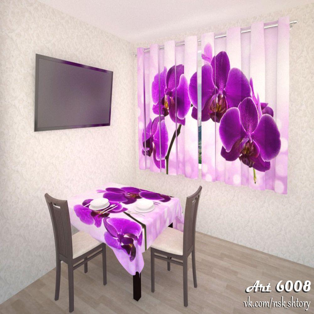 кухня_art_6008